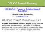 soc 490 successful learning 9