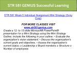 str 581 genius successful learning 32