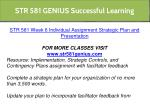 str 581 genius successful learning 36