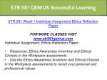 str 581 genius successful learning 7