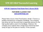str 581 help successful learning 1