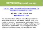 uopacc561 successful learning 7