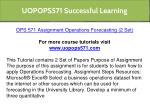 uopops571 successful learning 1