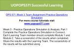 uopops571 successful learning 14