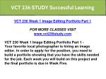vct 236 study successful learning