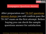 dumpsgator questions answer