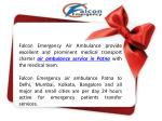 falcon emergency air ambulance provide excellent