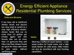 energy efficient appliance residential plumbing services