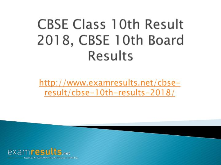PPT - CBSE 10th Result 2018, Central Board of Secondary