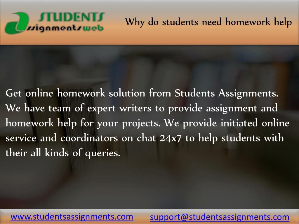 why do we need homework