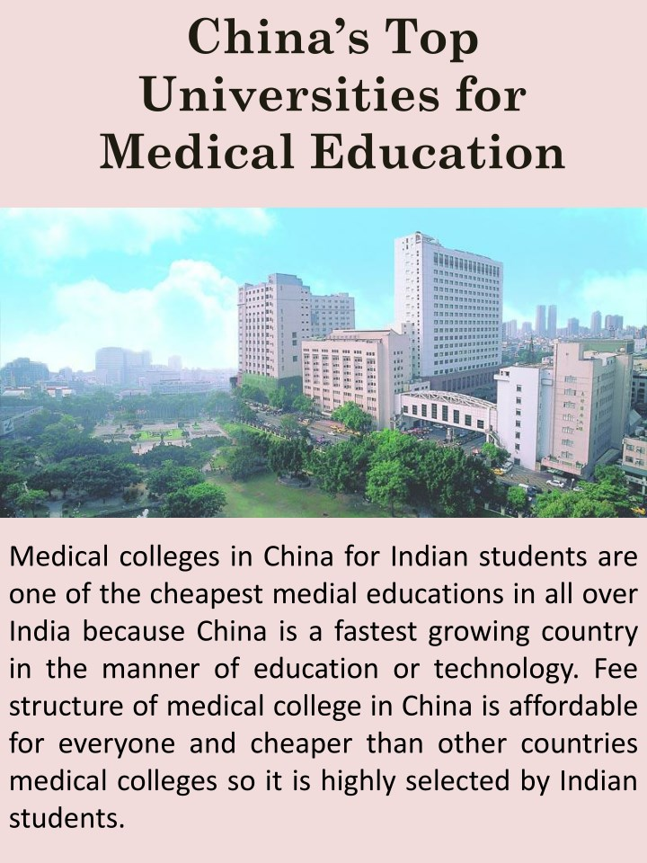 PPT - China's Top Universities for Medical Education PowerPoint