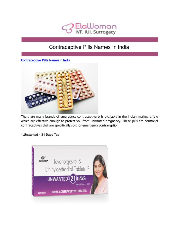 what are the contraceptive pills available in india
