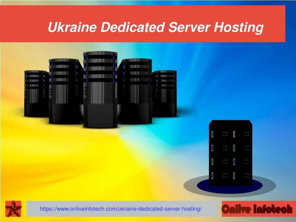что такое хостинг на серверах
