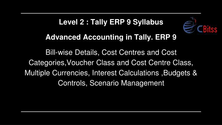 bill wise details in tally erp 9
