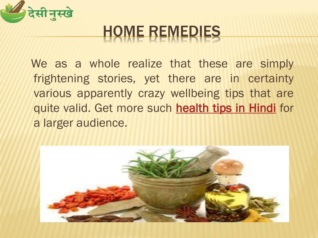 PPT - Health Tips in Hindi at Desi Nuskhe PowerPoint