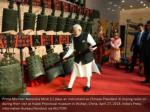 prime minister narendra modi l plays