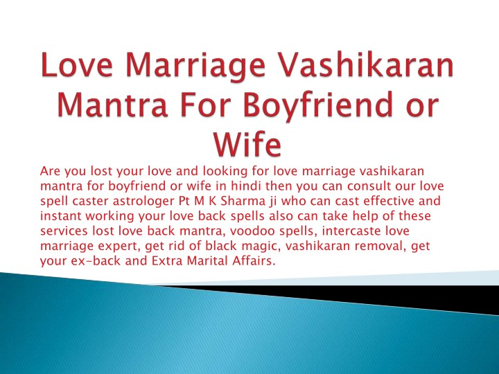 PPT - Love Marriage Vashikaran Mantra For Boyfriend or Wife