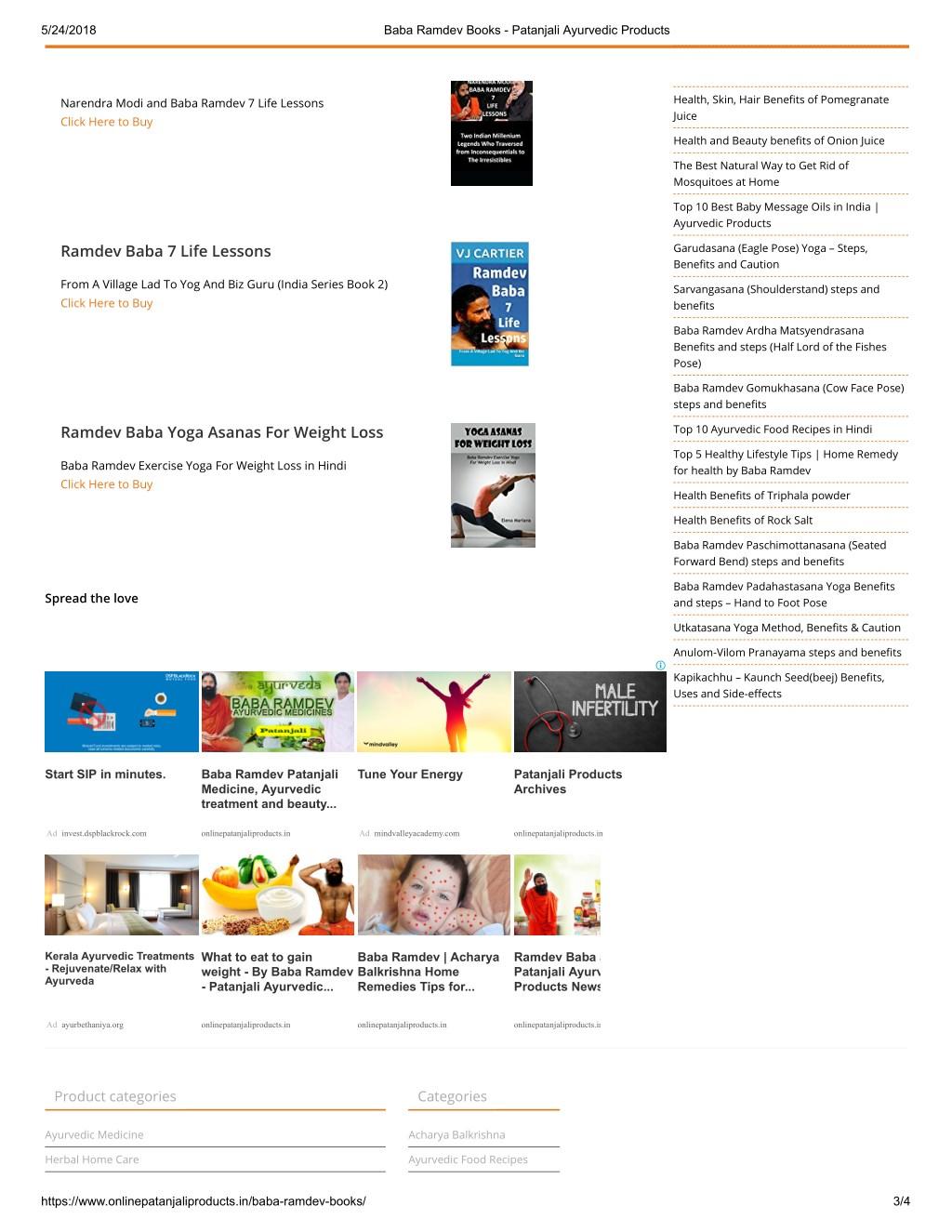PPT - Baba Ramdev Yoga Books PowerPoint Presentation - ID:7879700