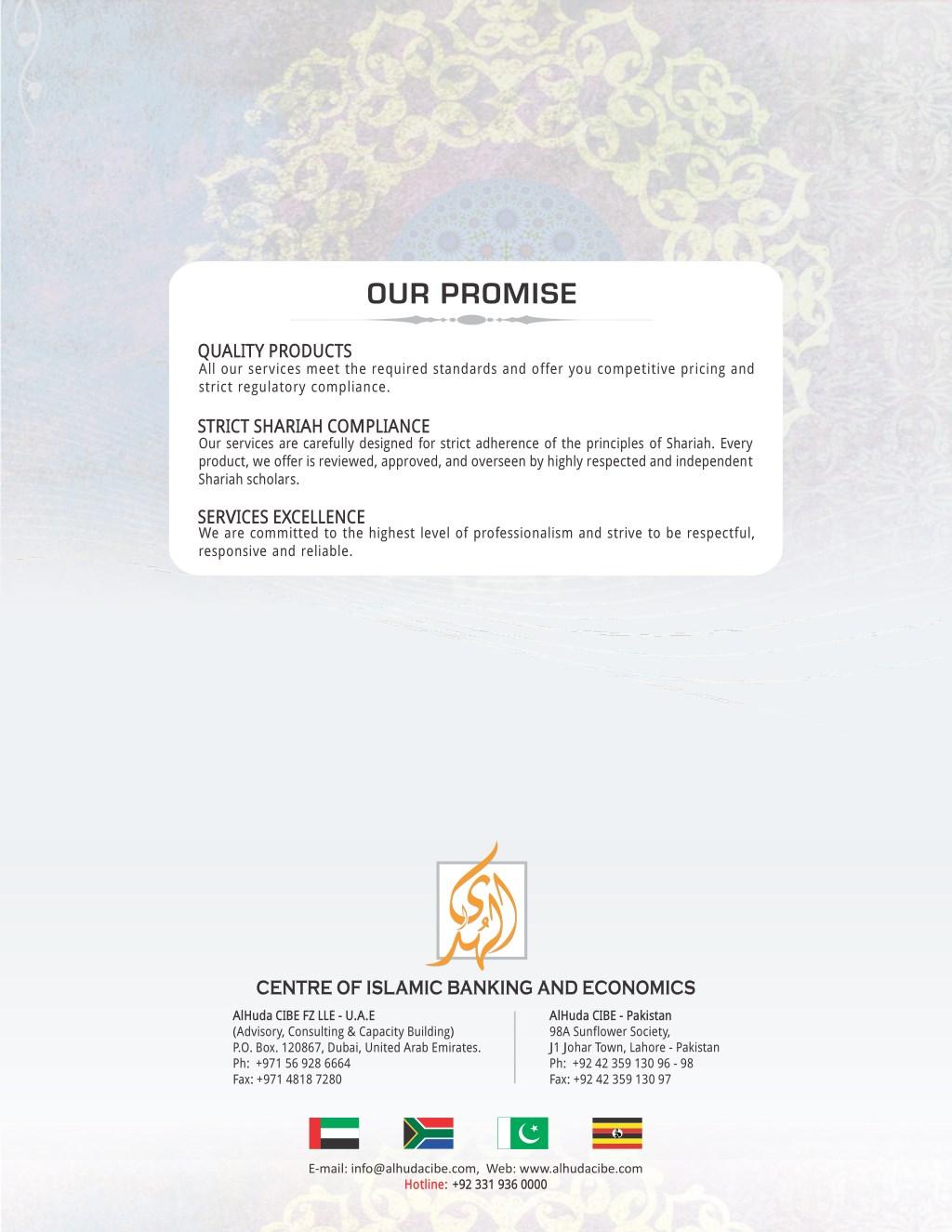 PPT - Innovative Product Development of Islamic Banking & Finance