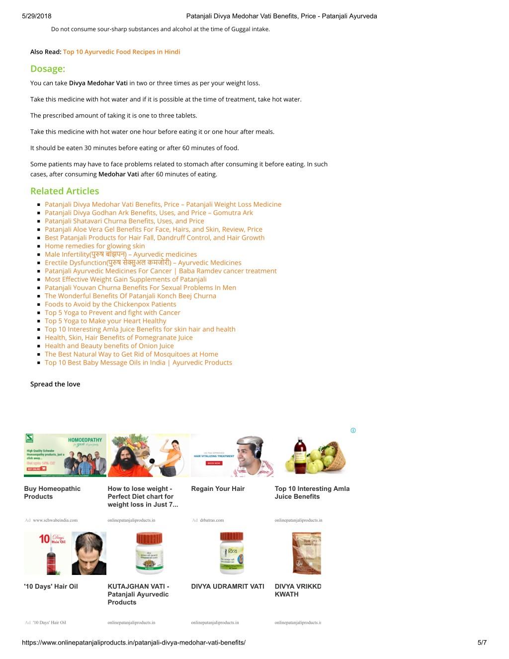 PPT - Patanjali Divya Medohar Vati Benefits and Price PowerPoint