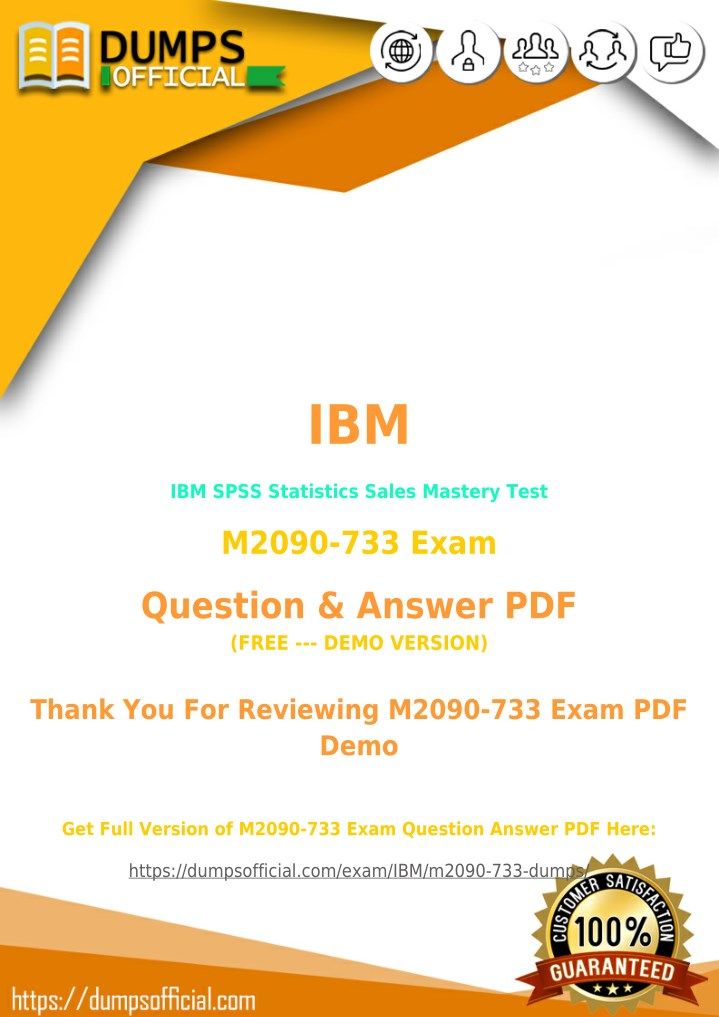 PPT - Actual M2090-733 Exam [PDF] Sample Questions Answers