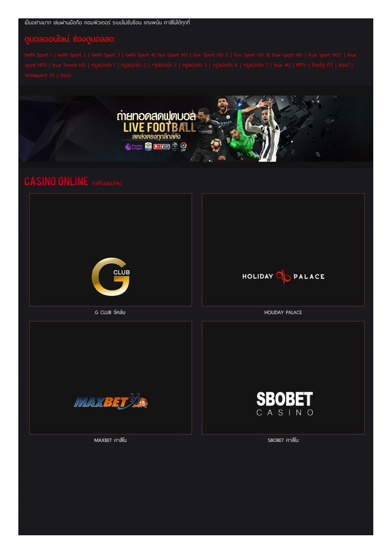 Tv Online True Sport 1 Hd idea gallery
