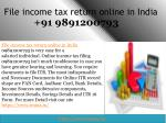 file income tax return online in india