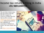 income tax return e filing in india