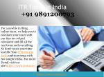 itr filing in india