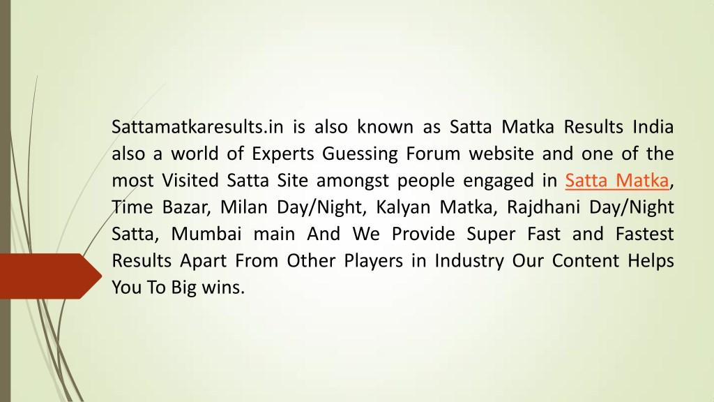 PPT - Satta Matka Wiki- SattaMatkaResults in PowerPoint