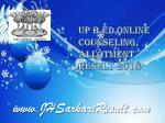 up b ed online counseling allotment result 2018 3