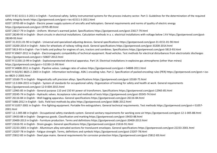 PPT - Russian GOST Standards in English Translations Part 2 ... 30dac4d5050ae