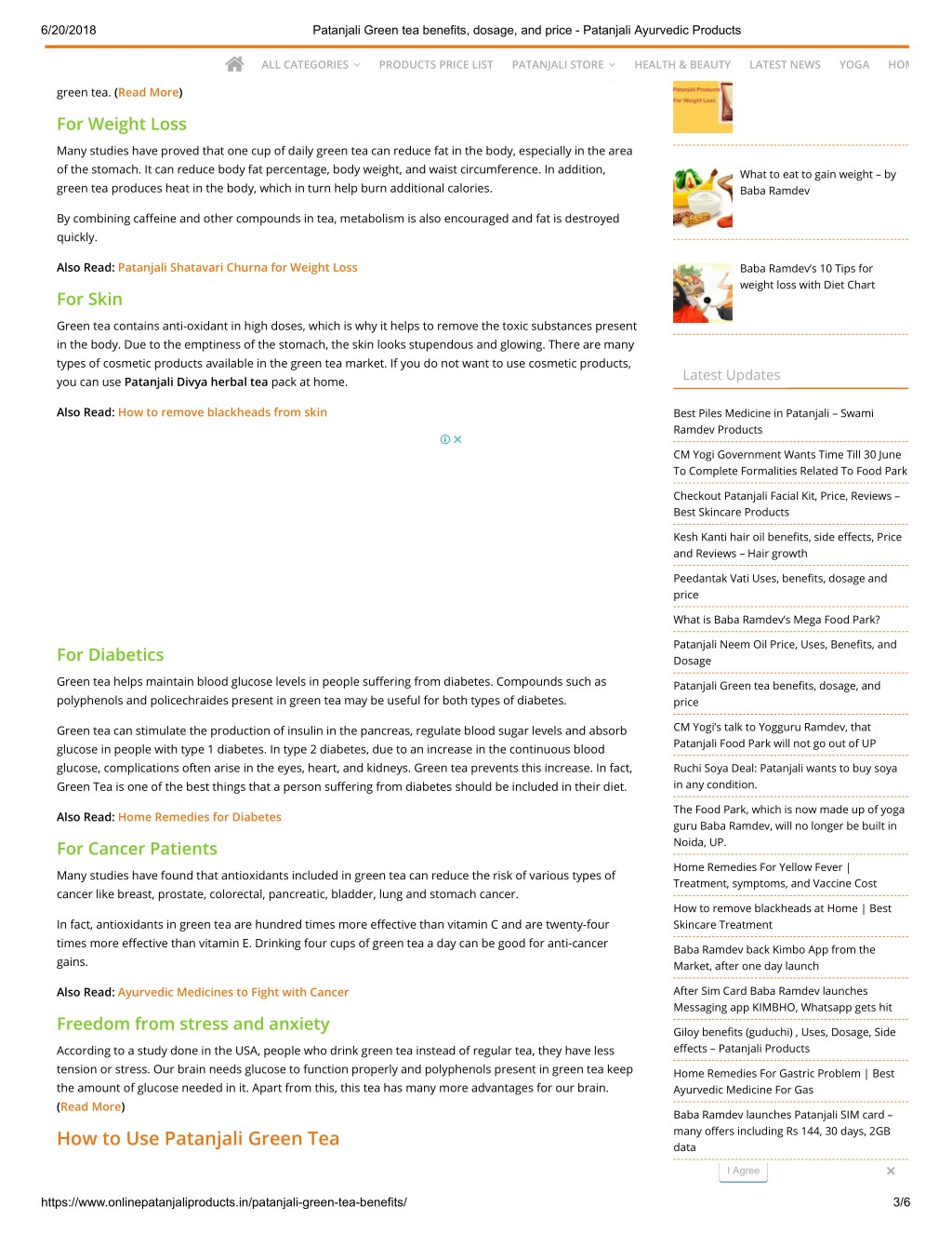 PPT - Patanjali Green tea benefits, dosage, and price - Patanjali