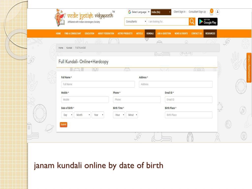 Janam kundali according to date of birth  जन्म तिथि