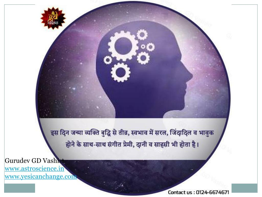 PPT - Know Friday born people personality by best astrologer