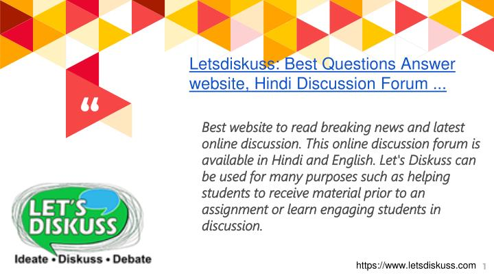 PPT - Online forum discussion| Discussion Board Hindi PowerPoint