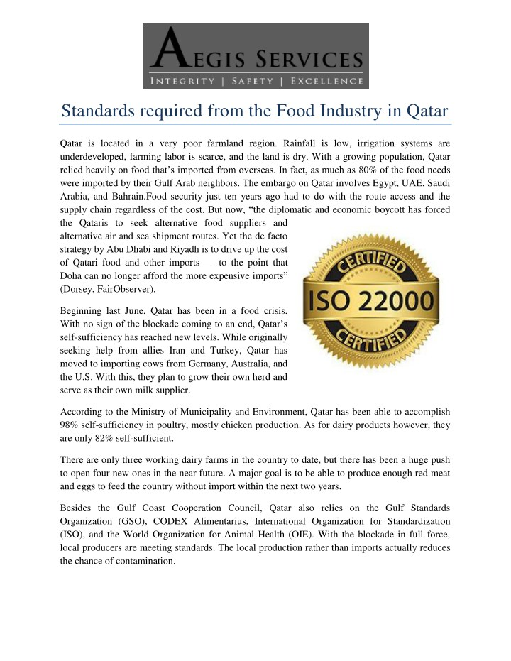 standards required from the food industry in qatar n.