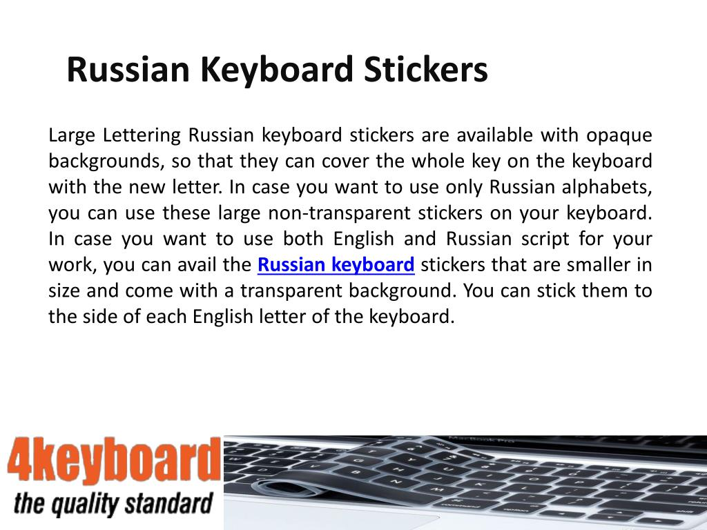 PPT - Large Lettering Russian Keyboard Stickers Now Available