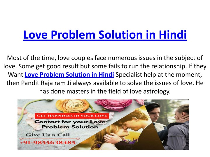 love problem solution in hindi n.