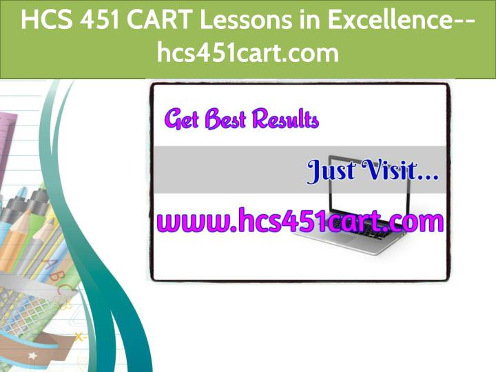 hcs 451 cart lessons in excellence hcs451cart com n.