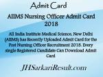 admit card 2