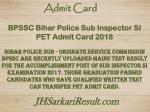 admit card 5