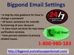 bigpond email settings 1