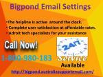 bigpond email settings 4