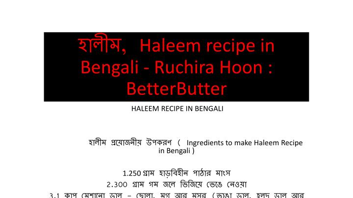 haleem recipe in bengali ruchira hoon betterbutter n.