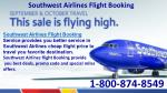 southwest airlines flight booking