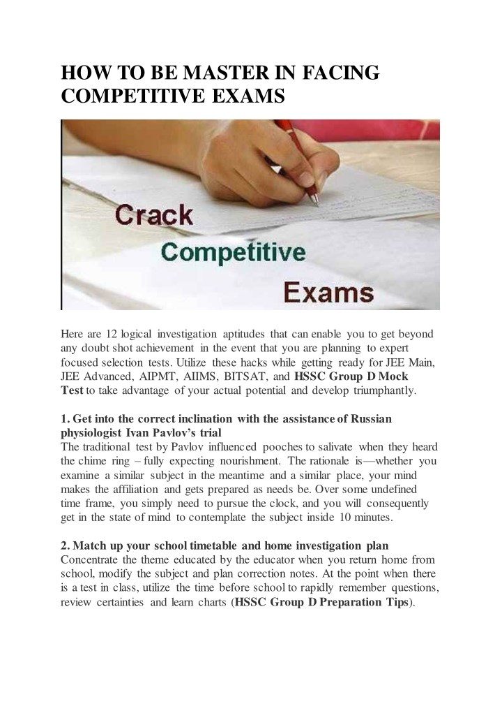 how to be master in facing competitive exams n.