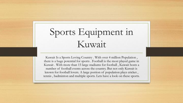 sports equipment in kuwait n.