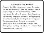 why mcafee com activate you may find different