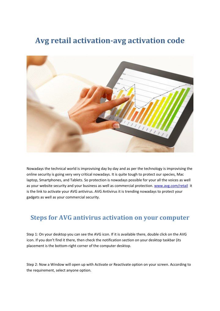 avg retail activation avg activation code n.